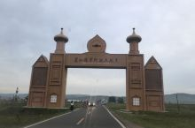 恩和俄罗斯民族乡
