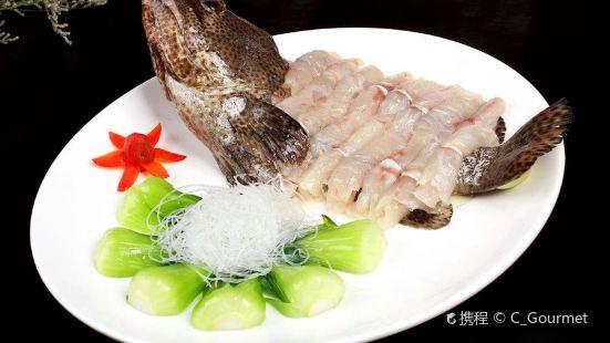Xia Gang Zhi Gong HunanRen Haixian Jiagong