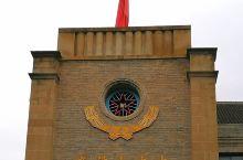 #为祖国庆生#延安中央大礼堂