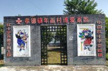四川省绵竹市年画村文化!