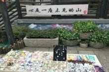 常州淹城春秋乐园&武进博物馆&红梅公园18.10.2-3
