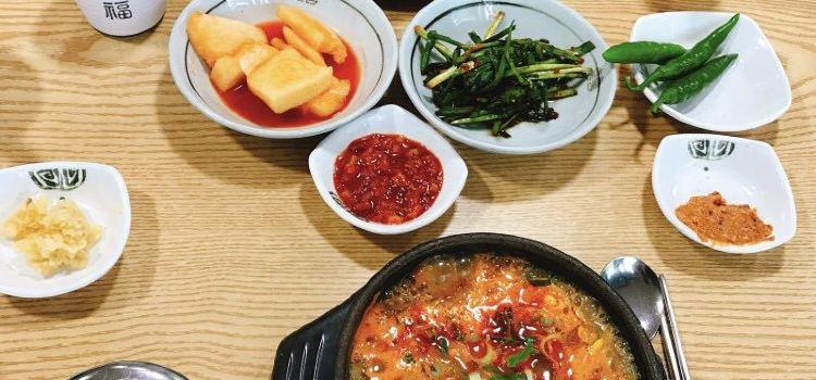 UJIN hangover soup3