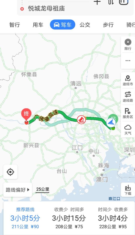 肇庆市德庆县人均收入_肇庆市德庆县地图