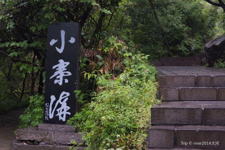 Tanpu Gorge2