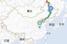 寻找中国最北之旅(哈尔滨-漠河北极村)