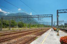 苏花铁路体验