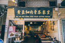 连香港特首都要排队来吃的肉骨茶店