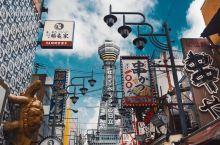 繁华大阪城,文艺打卡之地