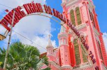 越南必打卡网红教堂|胡志明粉红教堂