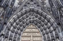 #世界遗产#不可错过的教堂之科隆大教堂