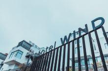 厦门乐雅无垠 一家设计感超强的酒店