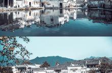 国内必去的小众旅行地|画里之乡宏村