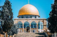 人文历史|耶路撒冷圆顶清真寺