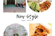 """潢川县""""福满园""""清真饭店,炖羊肉、烤羊排、糟鲫鱼、油炸河虾…"""