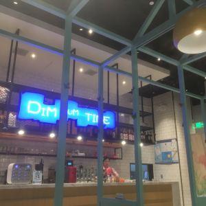 一點盅DIM SUM TIME(大悦城店)旅游景点攻略图