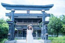 元旦去哪玩:广东中山,家门口体验日式风情