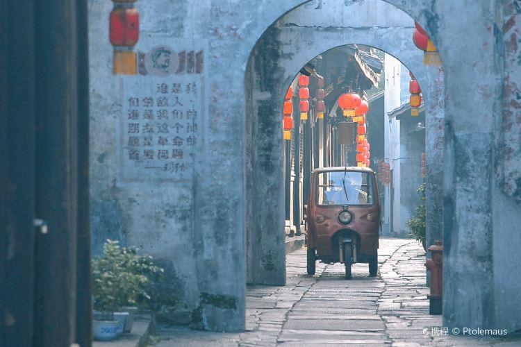 Qianyang Ancient City3