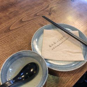 山外山菜馆(玉泉路店)旅游景点攻略图