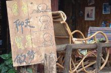 你的旅游,我的旅行——那些年在丽江发过呆的时光