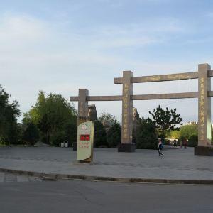 党河水库旅游景点攻略图