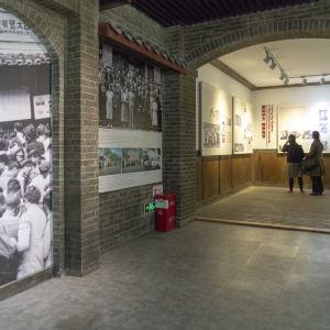 新场古镇博物馆旅游景点攻略图