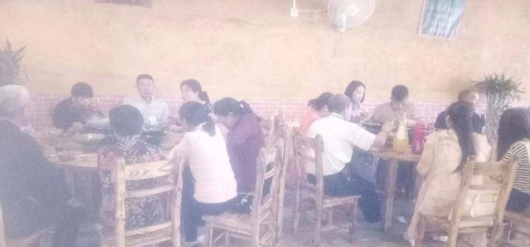 金花土菜館1