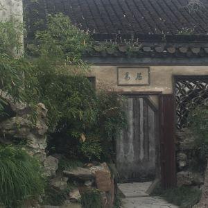 汪氏小苑旅游景点攻略图