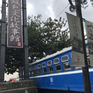 花东纵谷旅游景点攻略图
