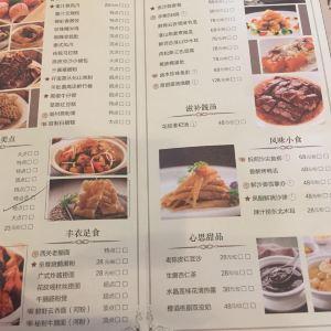 炳胜品味(珠江新城店)旅游景点攻略图