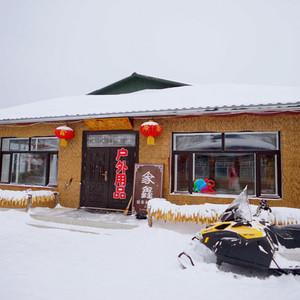 襄垣游记图文-南方姑娘的冰雪奇缘-梦里踏雪几回