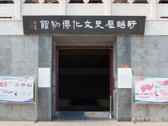 盱眙歷史文化博物館