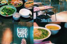 南宁越南菜|阮小姐越南小厨 今天和美丽约见面,本来约下午茶的我俩,临时改吃越南菜,被环境吸引哈哈哈哈