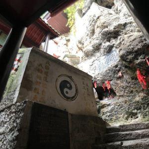 青龙洞旅游景点攻略图
