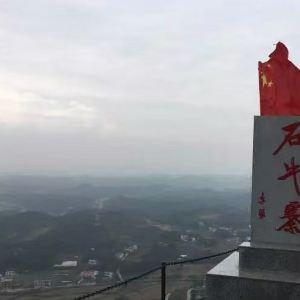 浏阳石牛寨风景区旅游景点攻略图