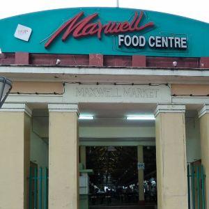 麦士威食物中心旅游景点攻略图