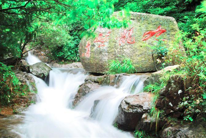 九龍峽景區