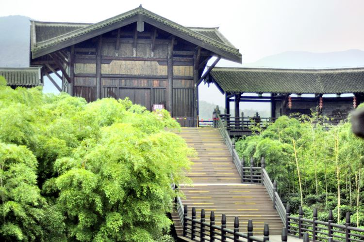 Datang Gong Tea House