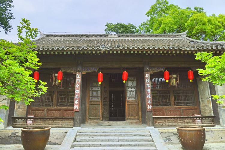 Yaoshan Wangshi Villa