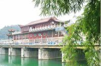 Baizi Bridge
