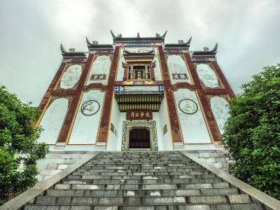 Qu Yuan's Hometown