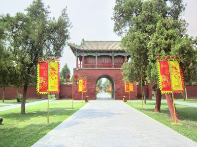 Taihao Fuxi Temple