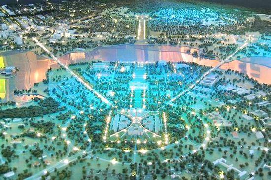 澳洲首都展覽館