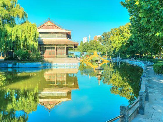 Baoding Zoo