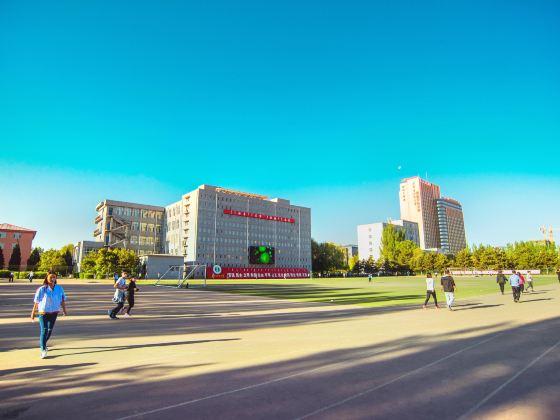 內蒙古師範大學