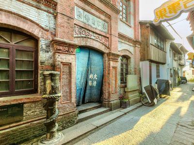 Zhujiajiao Post Office