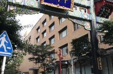 横滨中华街即景