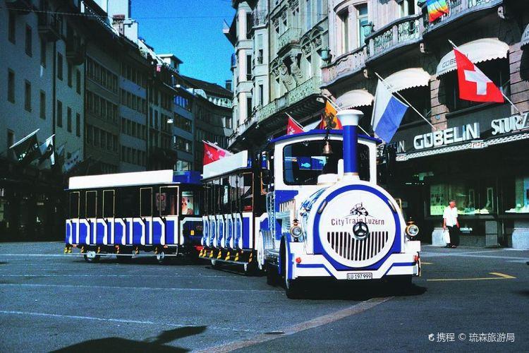 City Train Luzern2