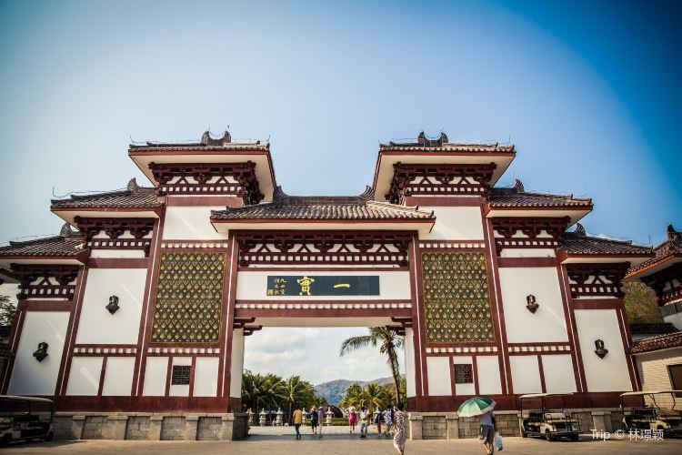 Nanshan Cultural Tourism Zone1
