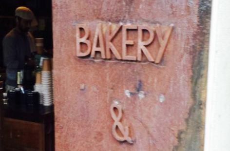 Artisan Bakery and Cafe