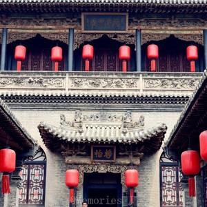 祁县游记图文-晋中:庭院几许深,乔家曾辉煌。